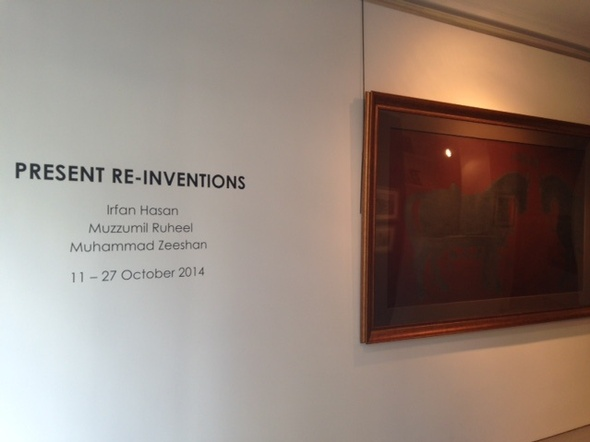 Present Re-Inventions, installation shot